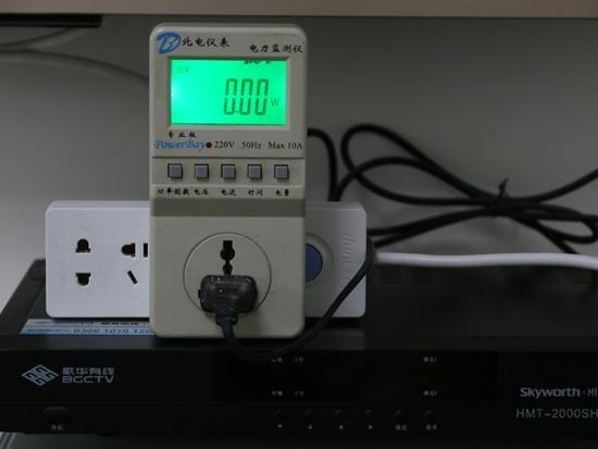 家用电器谁最耗电 - 小散 - 堂堂小散 的博客