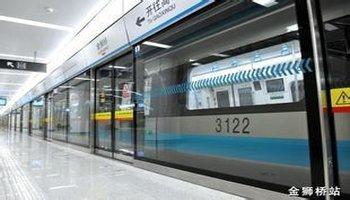 广州地铁那个3号线怎么坐的图片