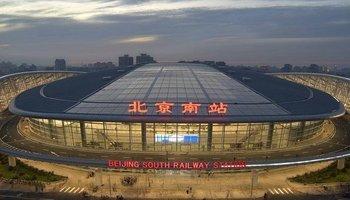 北京南哹a[_北京南火车站