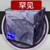 三水锰矿.png