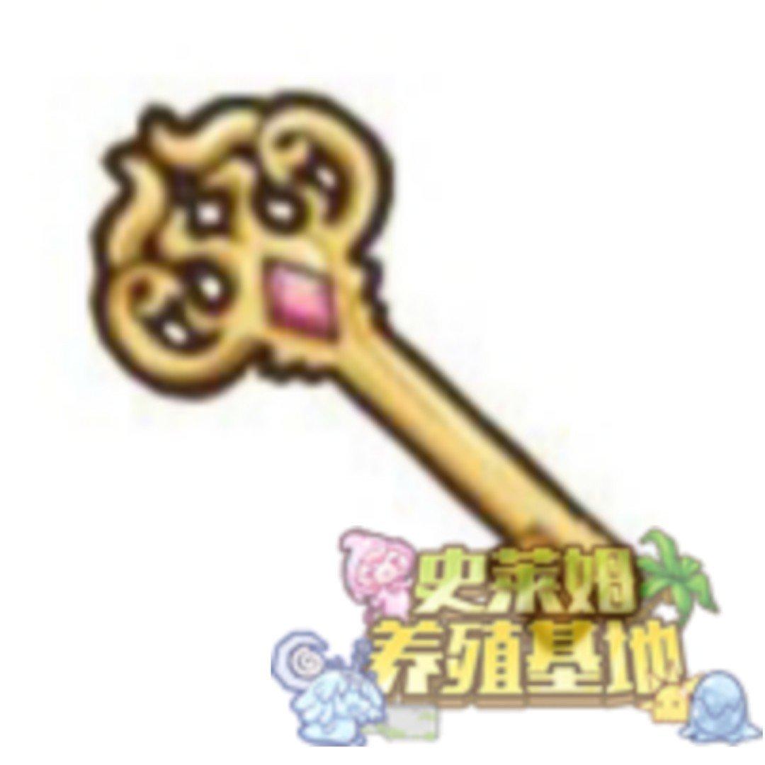 心之钥.jpg