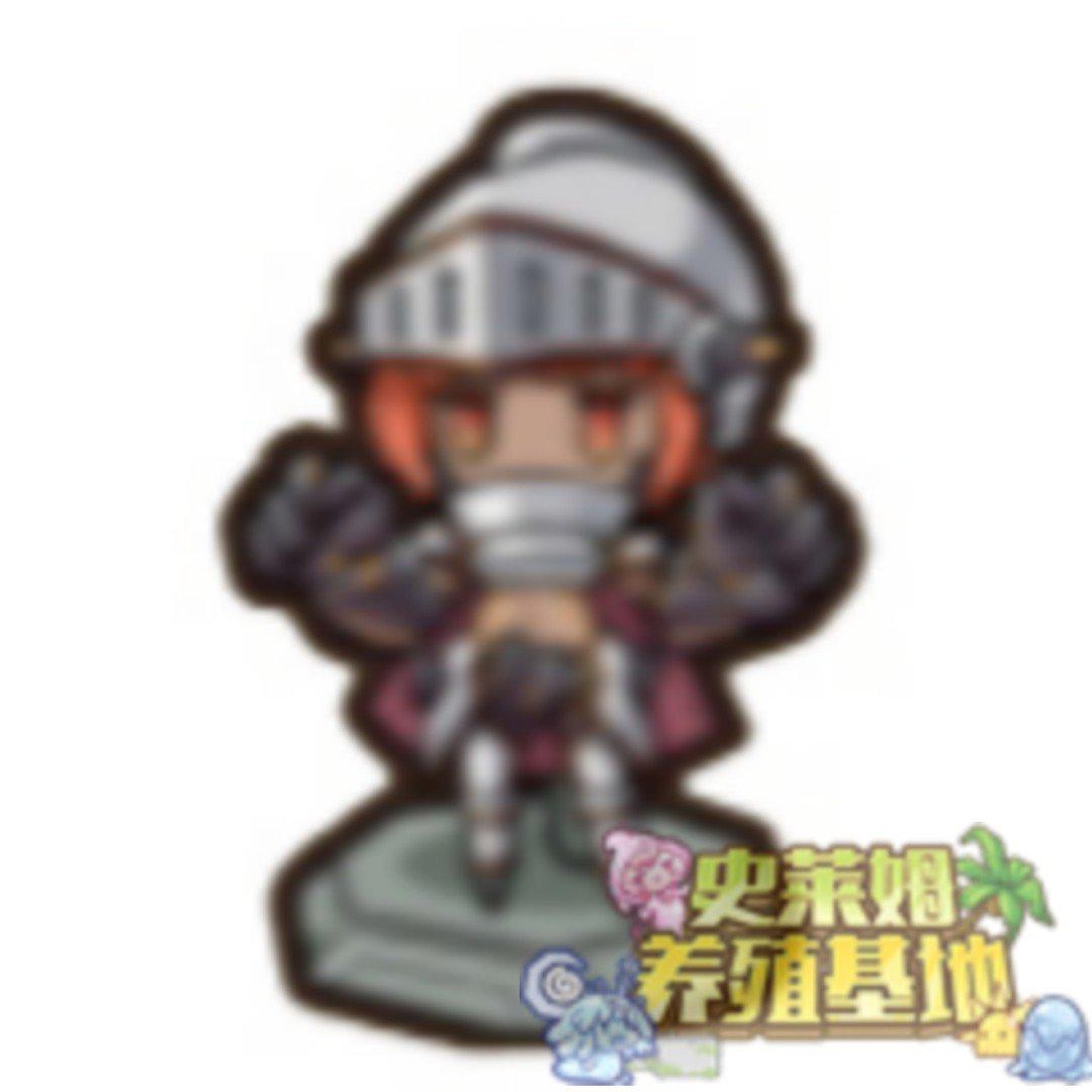 【手办】皇家卫士(格拉姆).jpg