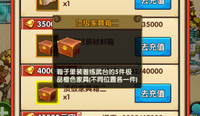 Jiajubao03.png
