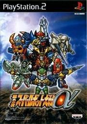 PS2004.jpg
