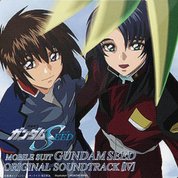 機動戦士ガンダムSEED ORIGINAL SOUNDTRACK IV.png