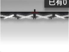 日光灯吊顶.png