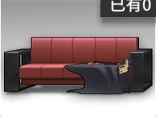 松软沙发.png