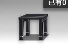 钢琴黑复古凳.png