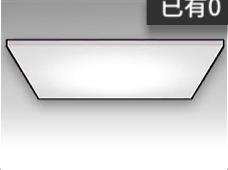 内嵌方顶灯.png