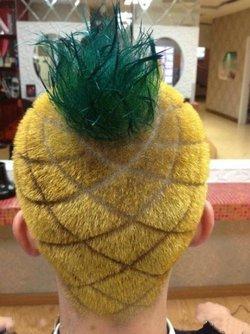可爱qq菠萝头头像
