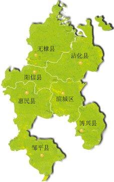 治湿沃城(《中国历史地图集