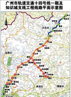 鹤南(二期) 嘉禾望岗 2号线,3号线 地下岛式站台 东平 地下双岛式站台