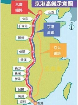 京港高铁在郑州新东站---新郑州东站