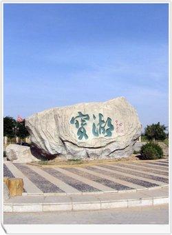 龙海凤凰山风景区