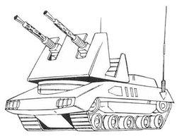 反扎古坦克