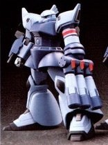 MS-14Aaf勇士
