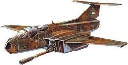 AF-01獴式
