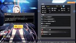 碧蓝航线crosswave游戏场景CG 06.jpg