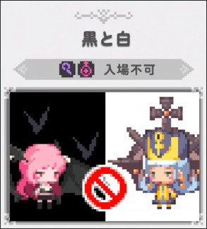 「黑与白」攻略まとめ!1.jpg