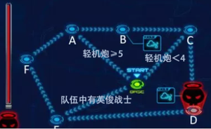 Ep3带路.png