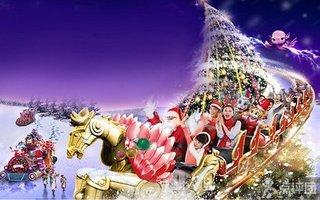 广州长隆乐乐世界圣诞夜场门票