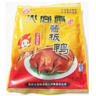 【火品牌】湖湘老字号火宫美食第一美食中华本季绘宫殿第一图片