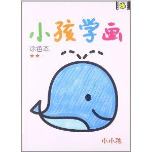 我爱简笔画·升级版(套装全8册)