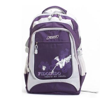 时尚旅行背包