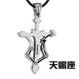阿尔法-十字架系列星座天蝎座钛钢不锈钢时天秤座听什么歌图片