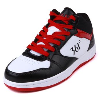 361度 男子 篮球鞋 d7141115