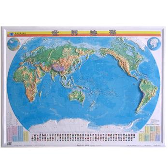 三维凹凸世界立体地图