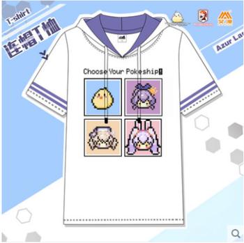 碧蓝航线周边像素风男女夏季衣服T恤短袖.png