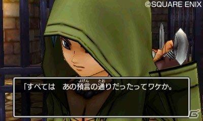 勇者斗恶龙11双版本对比截图17.jpg
