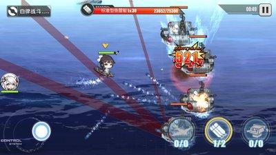 高爆弹燃烧伤害机制图4.jpg