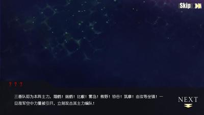 4-3剧情3.png