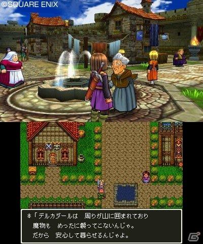 勇者斗恶龙11双版本对比截图4.jpg