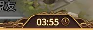 4分钟.png