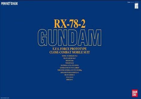 PG01RX-78-2高达fm.jpg