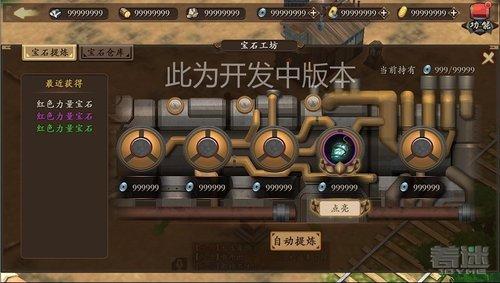 《甲铁城的卡巴内瑞》正版手游UI曝光4.jpg