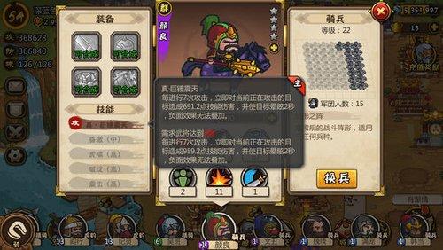 Mengxinjinjie02.jpg