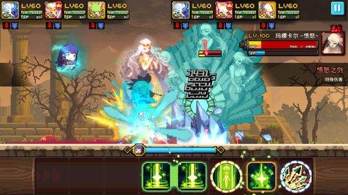Manacar screenshot 001.jpg