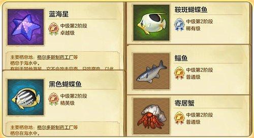 钓鱼风水学37.jpg