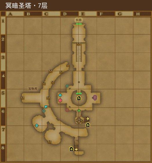 冥暗圣塔·7层-资源.jpg
