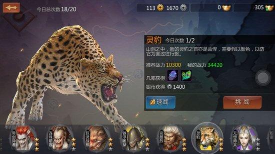 灵豹-1.jpg