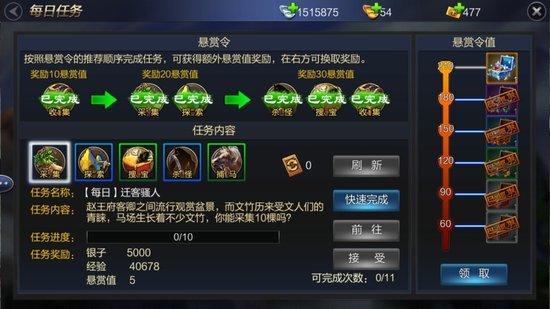 Chengjisihanpc2-02.jpg