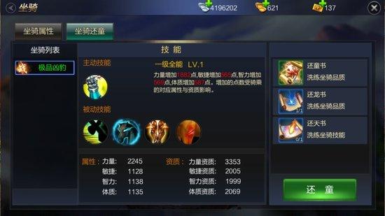 Chengjisihanpc2-13.jpg