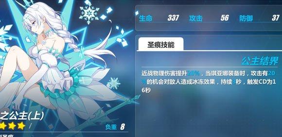 【迷失の氪金指北】第十一期 超电磁手炮+姬轩辕圣痕 25.jpg