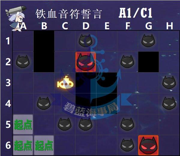 铁血音符誓言C1.jpg