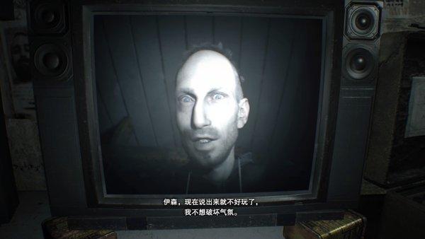 疯儿子的游戏 (124).jpg