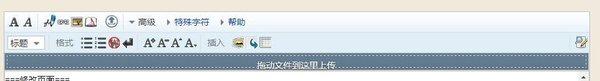 编辑教程2.jpg